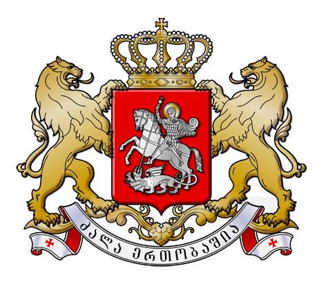 флаги символика гербы